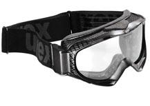 碳纤维眼镜框,碳纤维防水眼镜,碳纤维制品,碳纤维手机壳